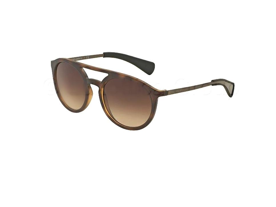 Slnečné okuliare Dolce   Gabbana sú moderné luxusné a cítiť z nich vášeň  Stredomoria. Sú plné energie 8e9fae8fb6f